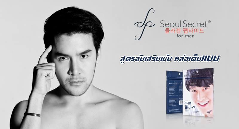Seoul Secret For Men